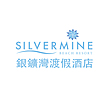 Silvermine beach resort logo medium