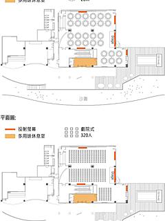 Club one waterfront hk floor plan thumbnail