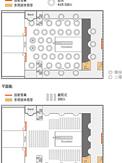 Club one the grand stage hk floor plan thumbnail