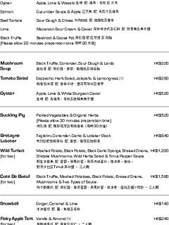 Whisk signature menu1 thumbnail