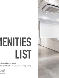Soho yard amenities list thumbnail