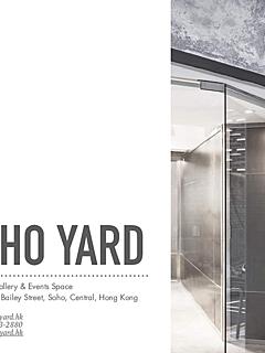 Soho yard introduction n thumbnail