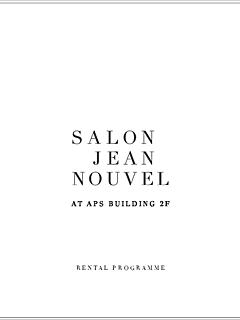 Mm rental programme 2f salon jean nouvel no rates thumbnail