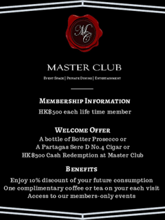 Master%20club membership%20information thumbnail