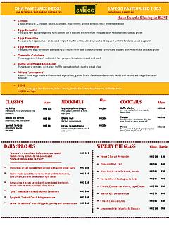 2014 01 08 brunch menu thumbnail