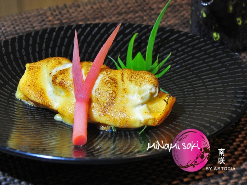 japanese cuisine on small plate