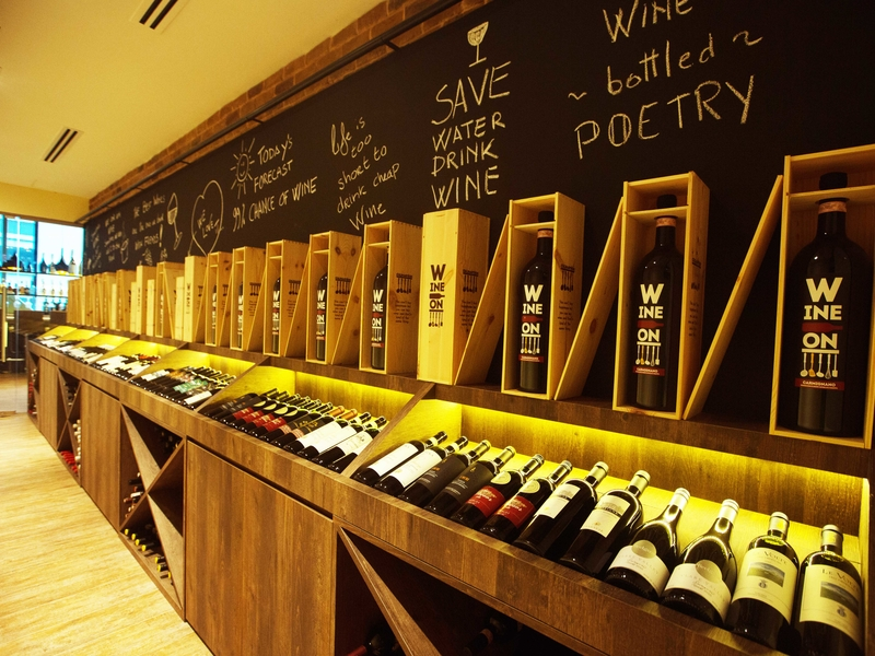 a wide variety of wine and alcohol drinks selection