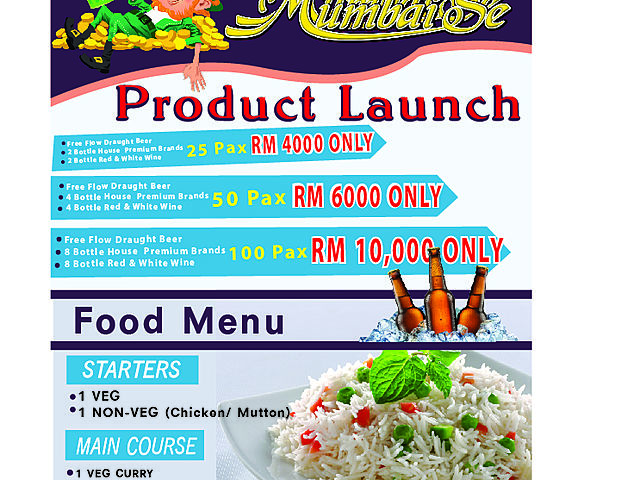product launch package brochure