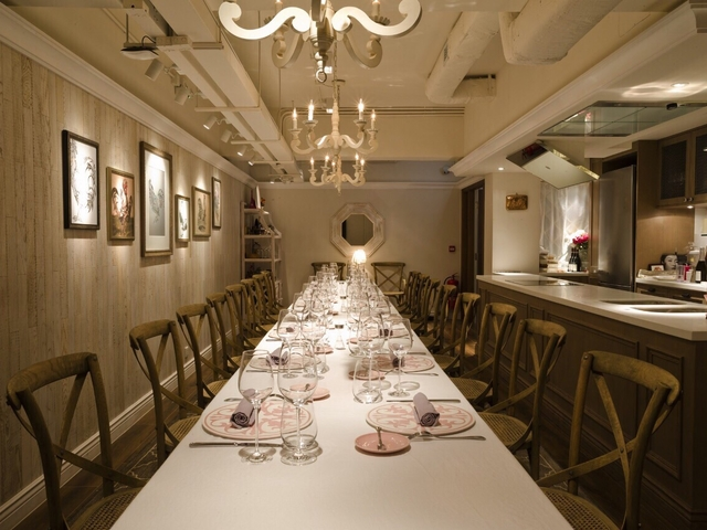 ta pantry private dining room