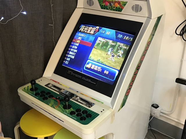 arcade game machine with lot of game options