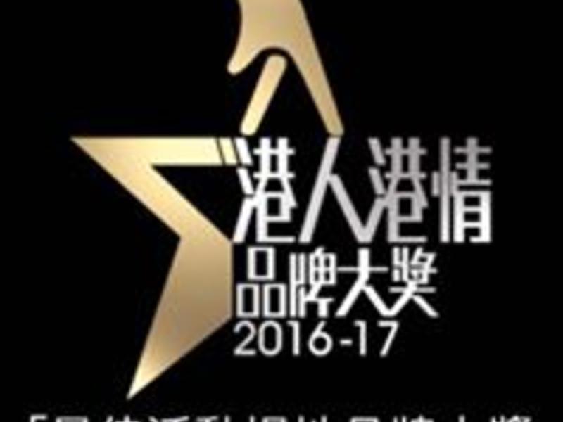 the hub event venue award show poster