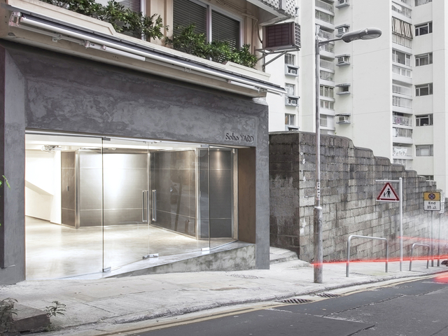 Soho yard gallery and event space central hong kong venuerific medium