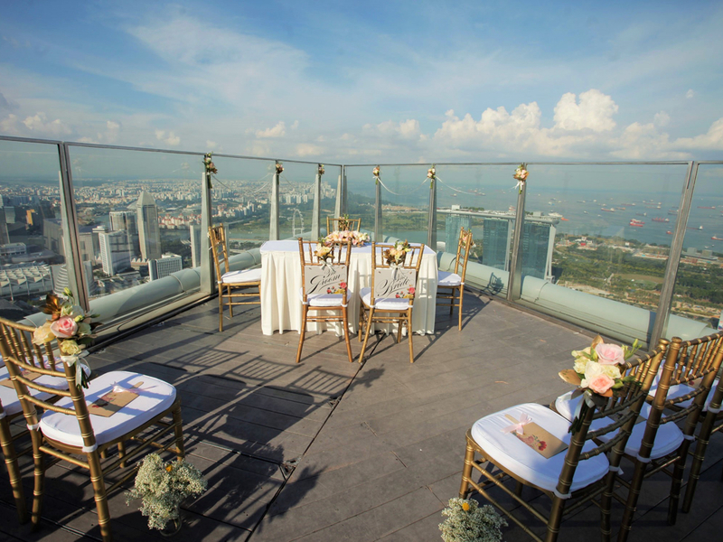 private intimate wedding solemnisation with city view