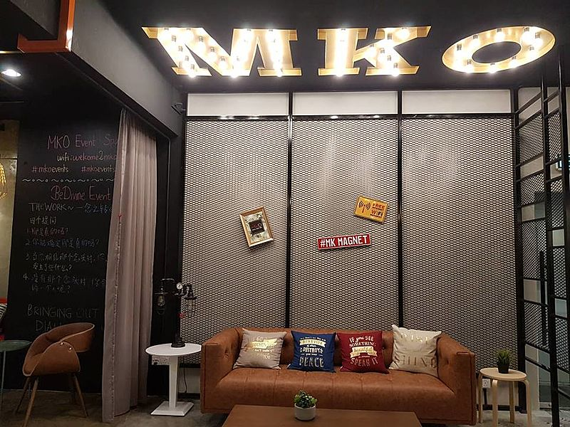 MKO event space with cosy couch