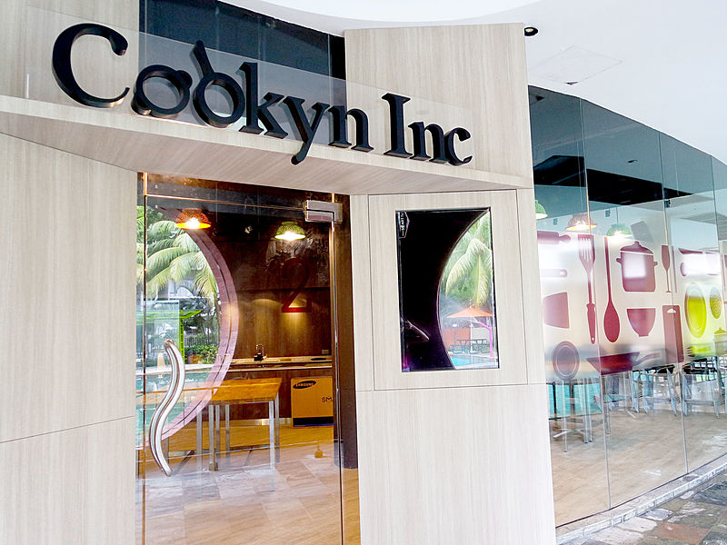 the exterior look of cookyn inc at toa payoh