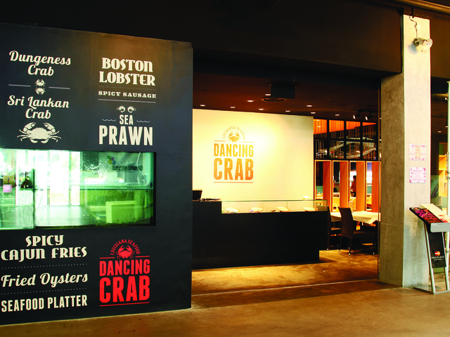 the front look of dancing crab by tunglok group
