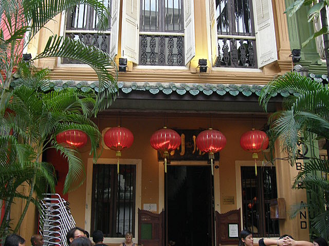 outside look from cocktail bar with peranakan interior