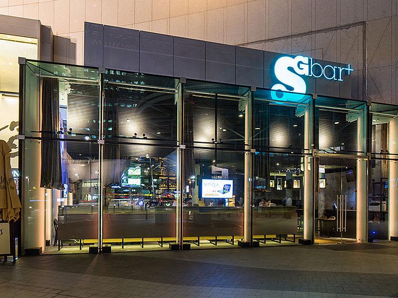Sgbar+ at night view