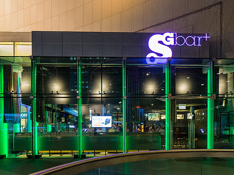 Sgbar+ at night with green lighting
