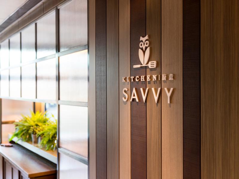 savvy restaurant's front door area