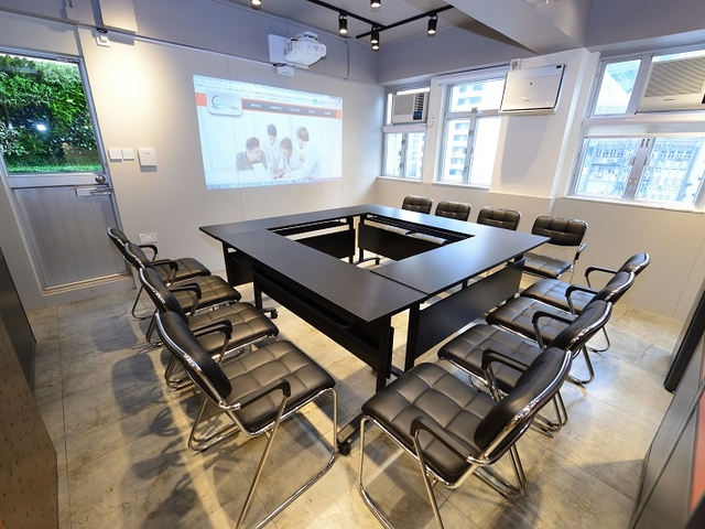 private meeting room for company annual meeting
