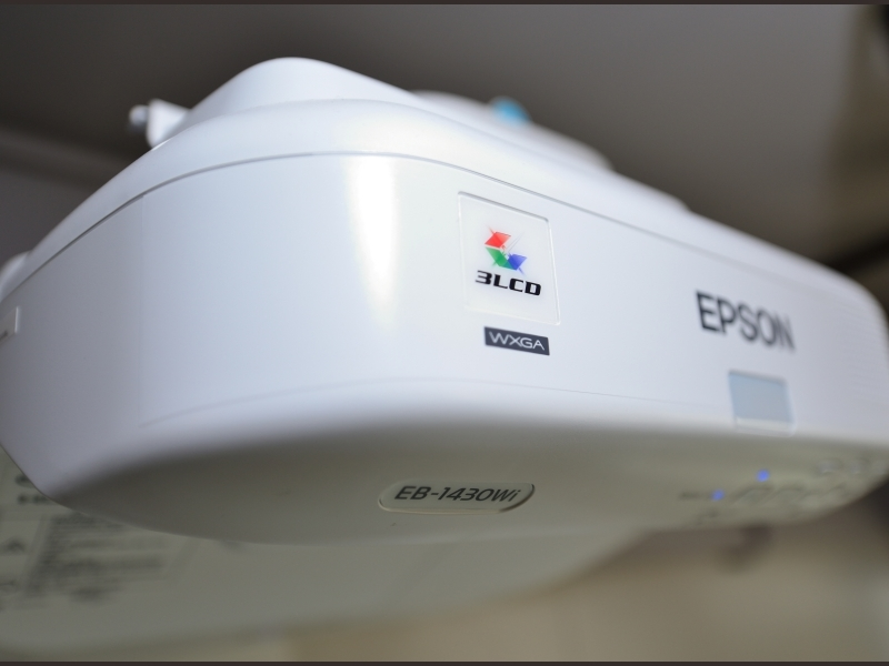 projector provided as one of the visual facilities for the meeting room