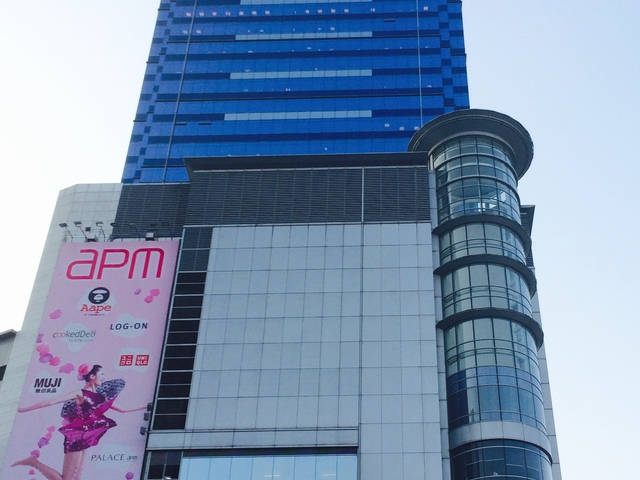 the building of vantage business centre in BEA tower