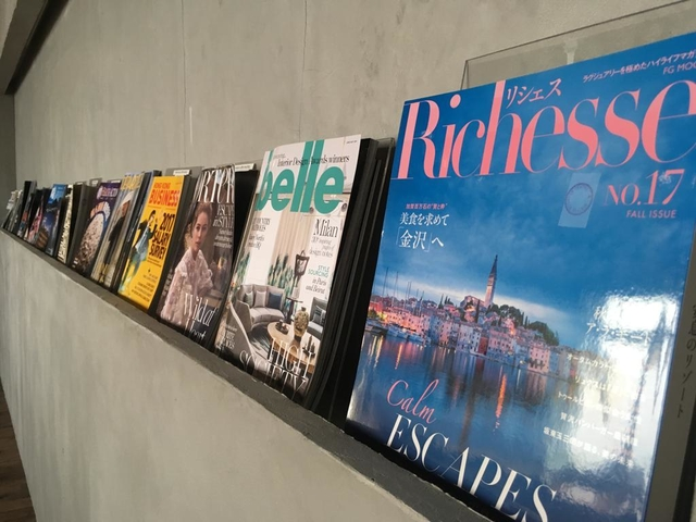 magazine collection in vantage business centre