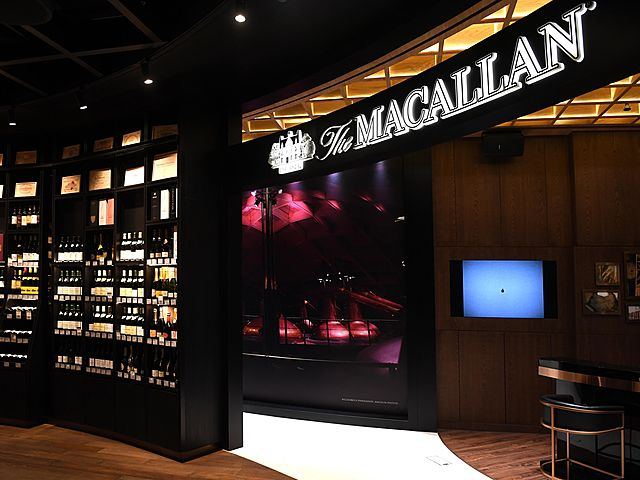 whisky showroom with a black-themed style