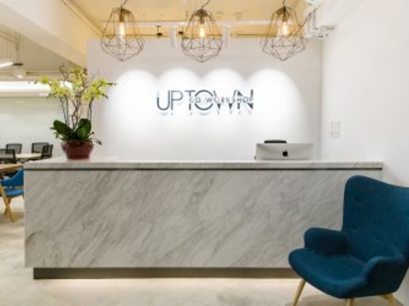reception area of uptown co-workshop