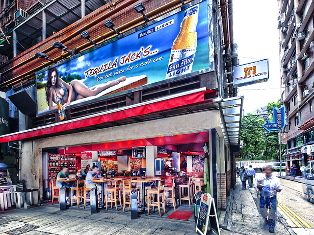 exterior of tequilla jacks bar