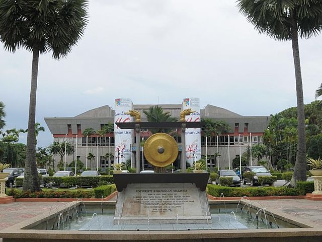 malaysia convention center with world peace gong