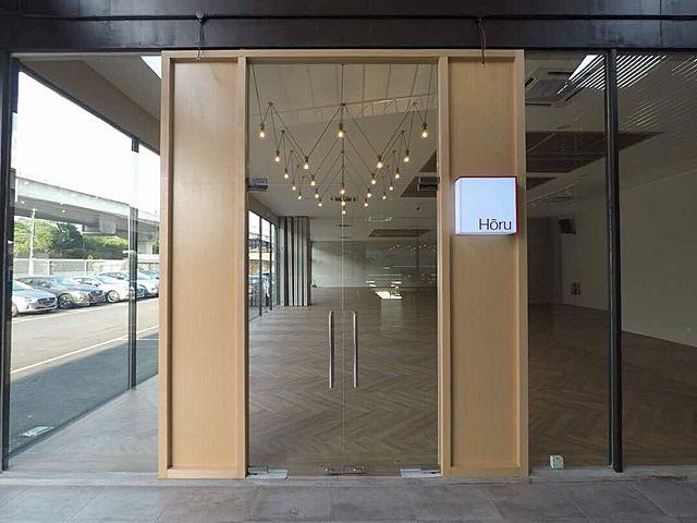 horu fuction hall with glass door and windows