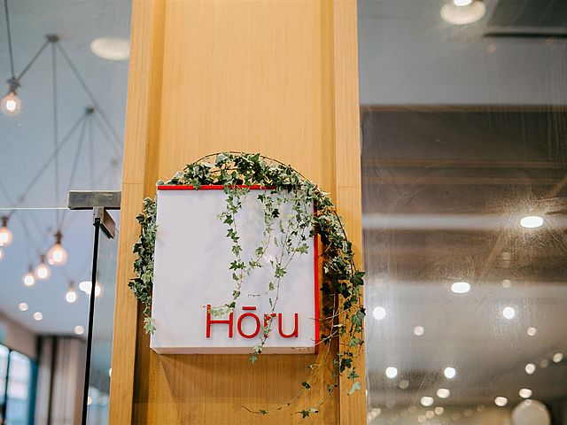horu logo with leaf decoration