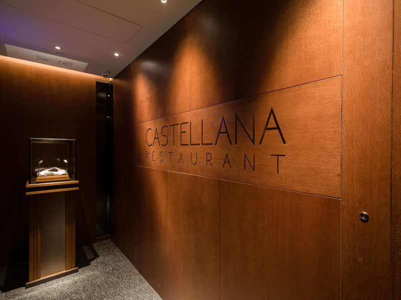 the lobby of castellana restaurant