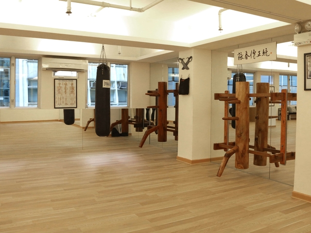 Mindful Wing Chun and Pilates Studio