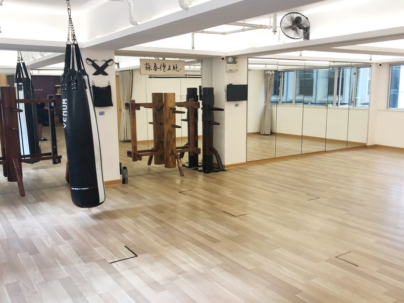 Mindful Wing Chun and Pilates Studio