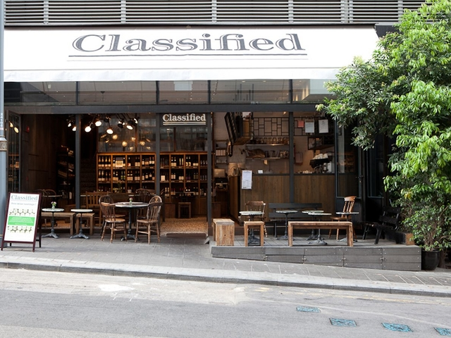 the exterior look of classified sheung wan hong kong