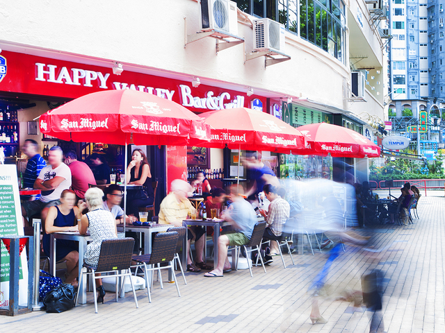 outdoor seating area of happy valley and bar
