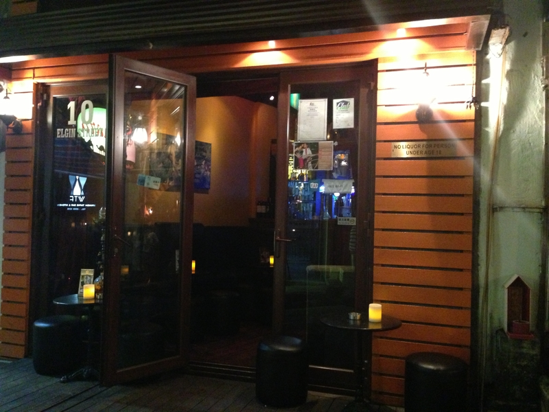 door opening at sohome bar and event venue