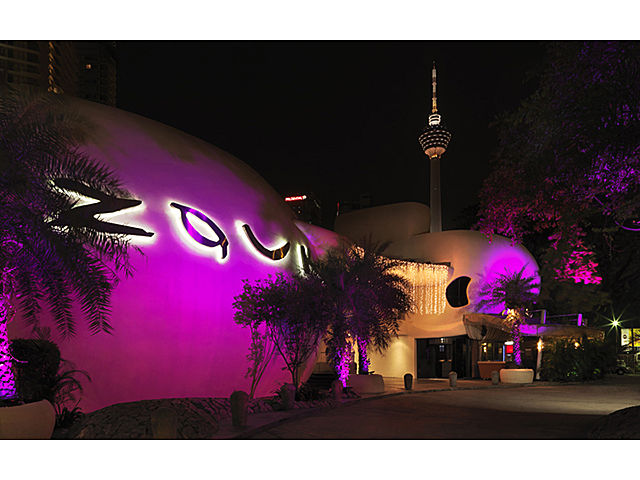 zouk room malaysia frontage with purple track lighting